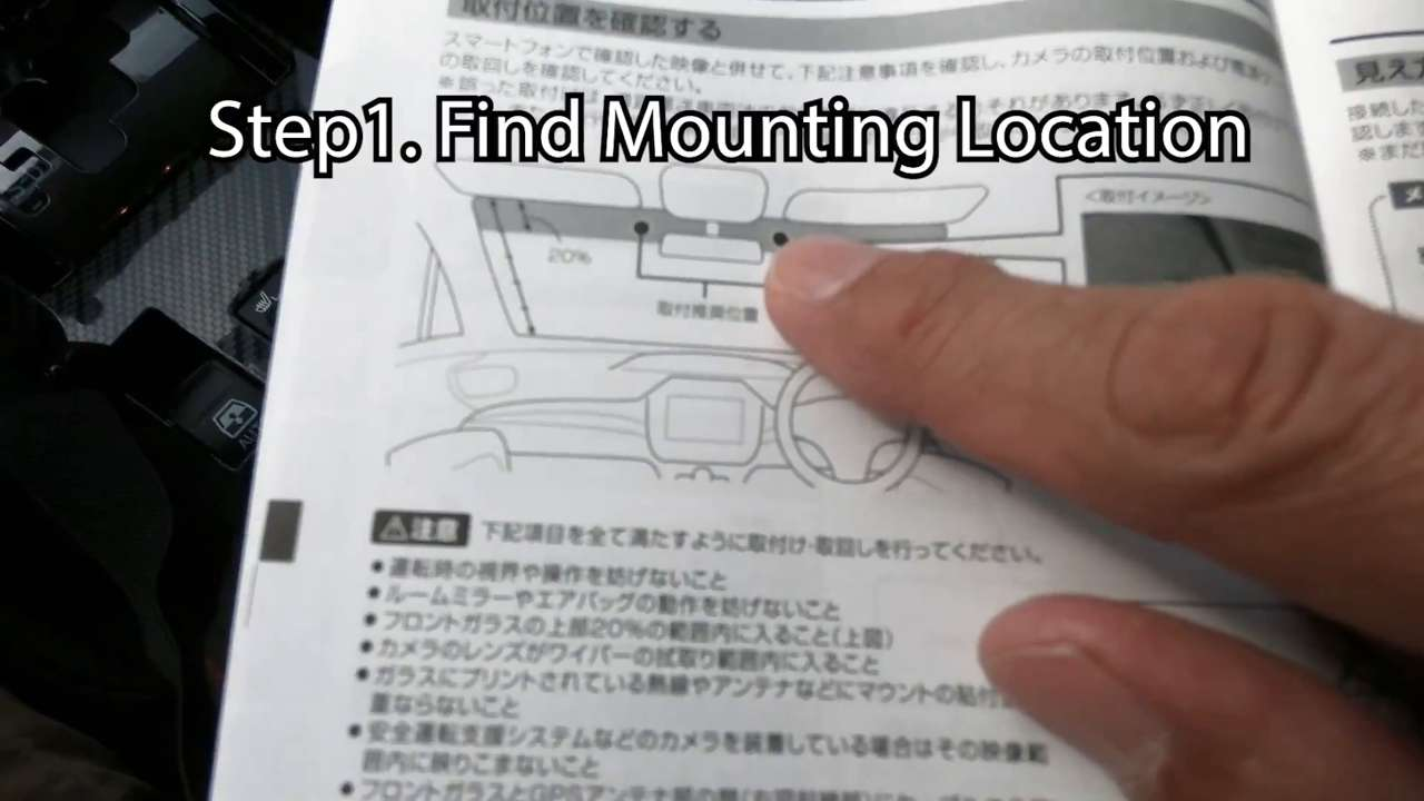 Find a Mounting Location for the Camera