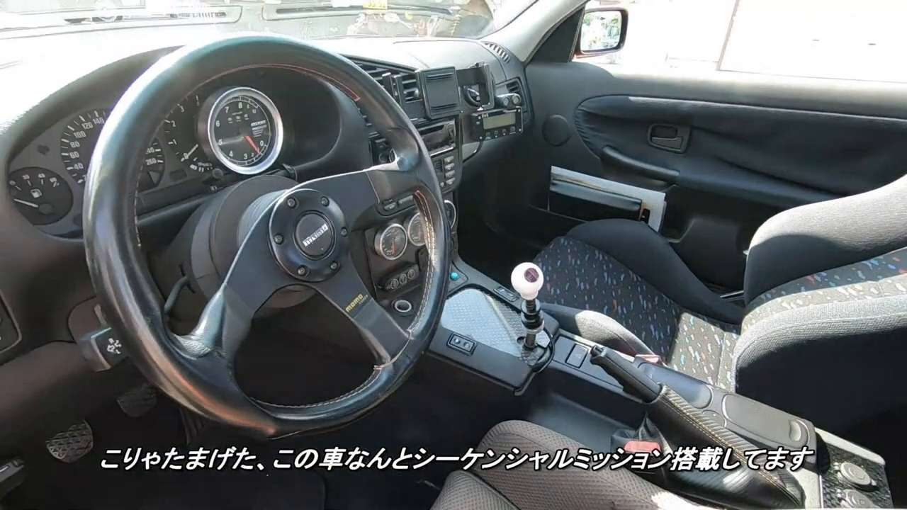 """What is """"sequential manual transmission""""?"""