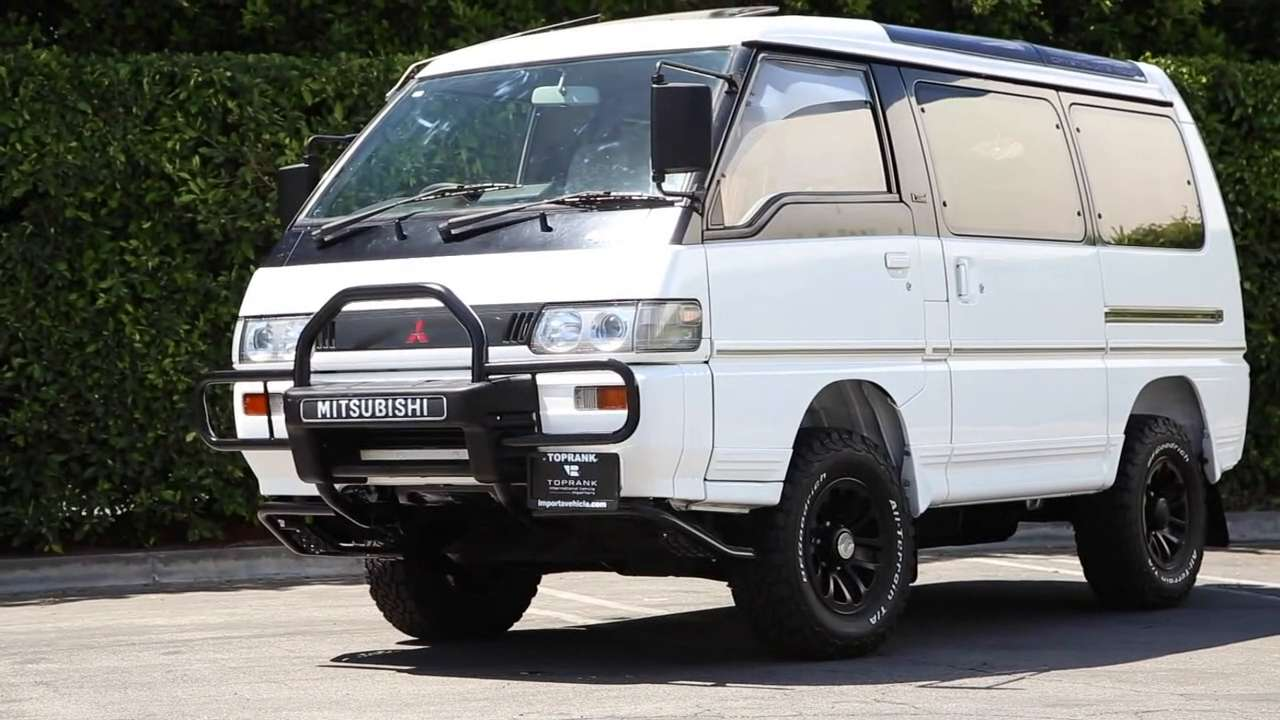 What is the Mitsubishi Delica?