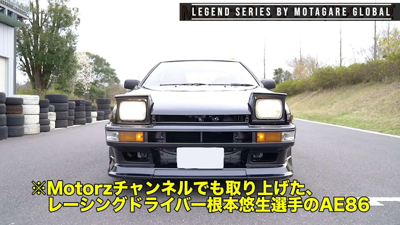 The Toyota AE86: A true legend of the streets