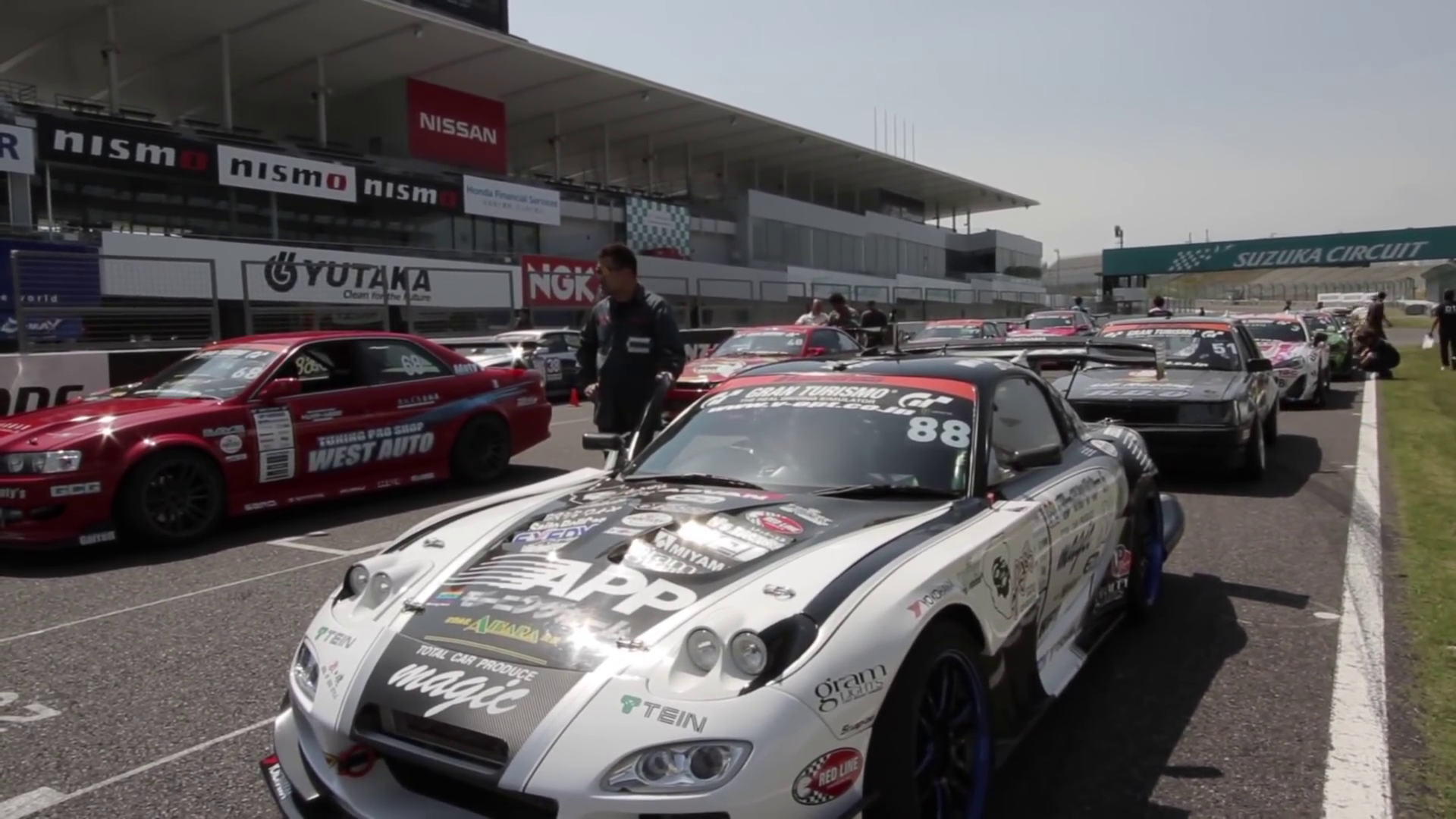 The D1 Grand Prix is a production car drifting series from Japan.