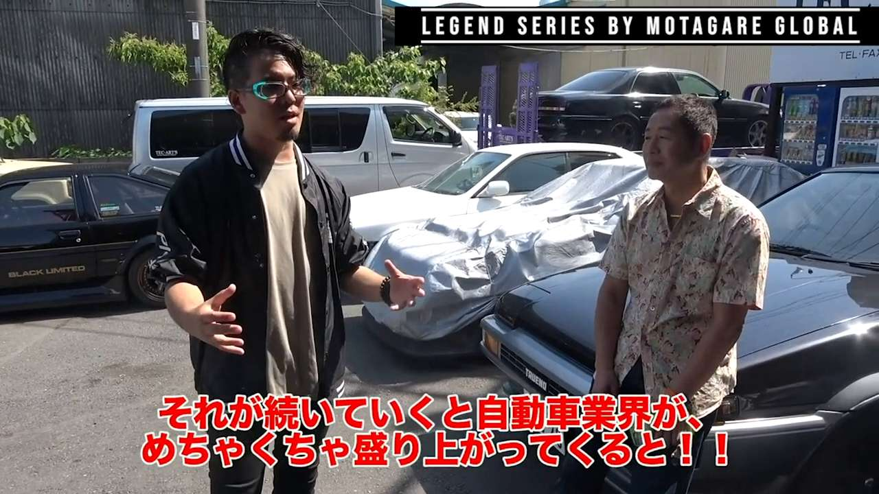 """Check out """"We drove Drift King Keiichi Tsuchiya's iconic Toyota AE86!"""" now on YouTube"""